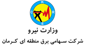 Kerman_Power