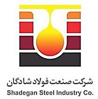 Shadegan_Steel