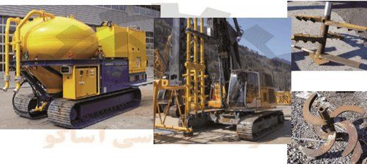 تجهیزات مورد نیاز جهت اجرای اختلاط عمیق خاک